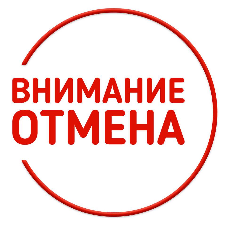 СЕМИНАРЫ ЛЕОНИДА ЮДИНА 4 И 5 АПРЕЛЯ ОТМЕНЯЮТСЯ!